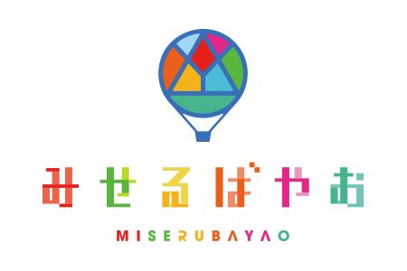 ものづくりのまち八尾を全国へ!「ガバメントクラウドファンディング」平成30年5月8日(火)始動!!